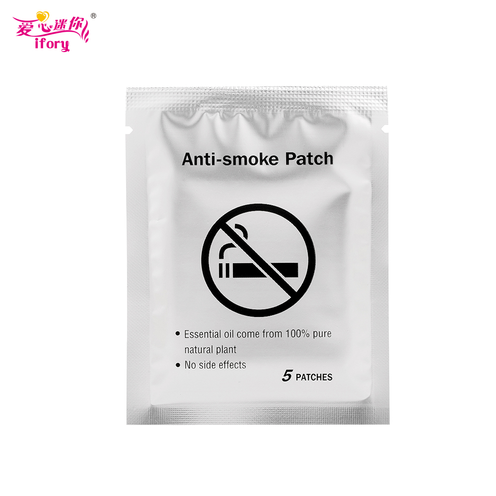 Ifory Dropship Anti Smoke Patch 50/100/200 Pieces Natural Ingredient No Side Effect Cessation Patch to Give Up Smoking 4