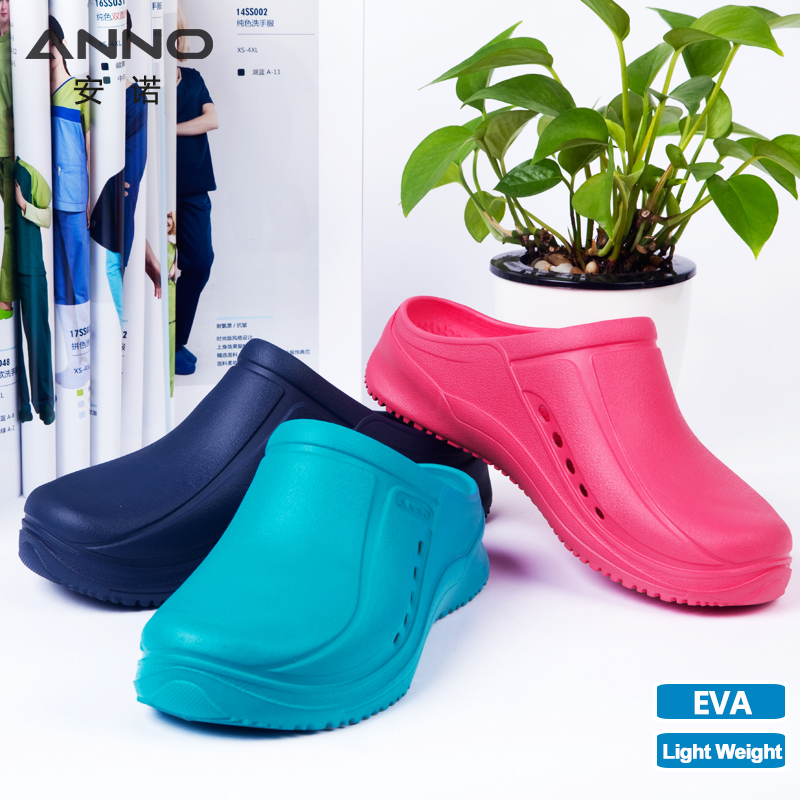ANNO Soft Medical Shoes For Women Men Light Nurse Clog Anti-slip Surgical Shoes Slipper Flat Work Shoes For Hospital Kitchen