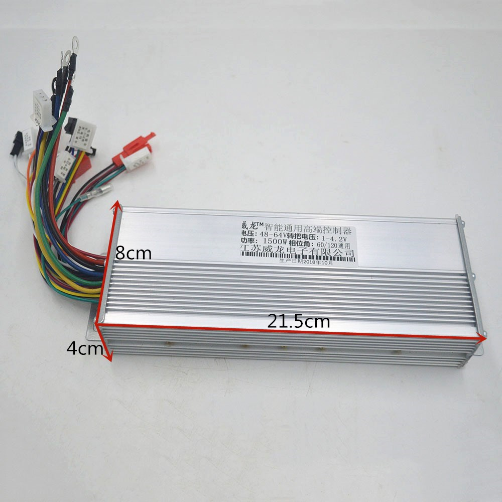 48V 64V 1500W Dual mode Sensor Sensorless Brushless DC Controller 1500W for ebike Scooter Motorcycle electrice