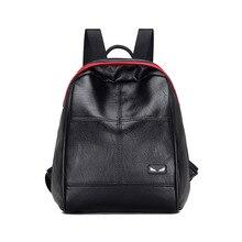 Новый Для женщин Водонепроницаемый кожа Рюкзаки модное мини-небольшой рюкзак черный мягкие однотонные Обувь для девочек школьная Сумки на плечо Mochila Feminina