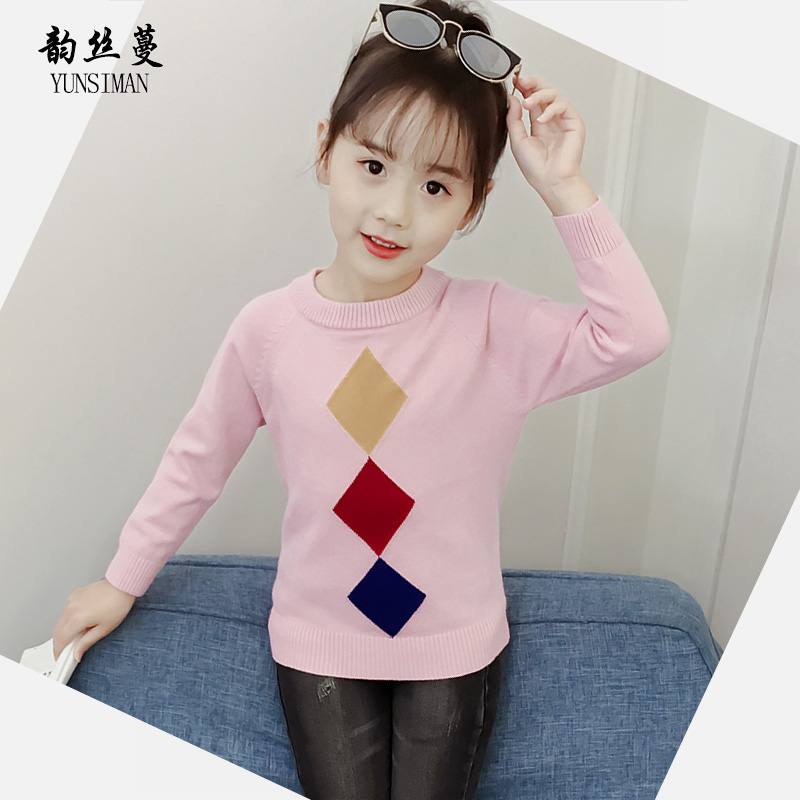 Fashion Autumn Kids Girls Sweater 7 8 9 10 to 12 Years Cute O-neck Geometric White Knitted Tiny Cottons Sweater Children 23M10A high neck button embellished knitted sweater