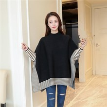 2018 Turtleneck Women Sweater Pullovers Striped Oversize Thick Knit Pullover Cloak Loose Batwing Sleeve Sweater Jumpers navy oversize knit crew neck sweater
