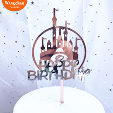 Dreaming Castle Acrylic Happy Birthday Cake Topper Prince Princess Theme Cake Decoration Party Supplies Baby Shower цена