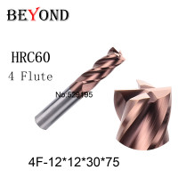 4F 12 12 30 75 HRC60 Carbide End Mills Carbide Square Flatted End Mill 4 Flute