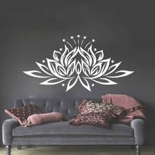 Vinyl Wall Decal Bedroom Sticker Lotus Flower Yoga Studio Bohemian Decor Z205