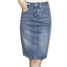 2a60516aa2 Plus Size Denim Skirt 2018 Elegant Women Slim MiDi Denim Skirt Sexy back  Split Slim Jeans