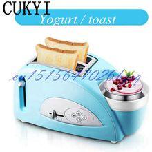 CUKYI Бытовая 2 ломтика Мини два в одном машина для завтрака электрический тостер и йогурт чайник Многофункциональный механический 810 Вт