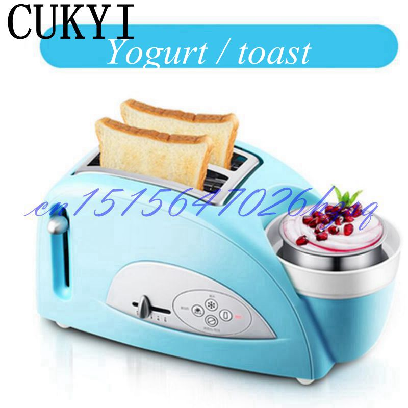 CUKYI Household 2 slices Mini Two in one breakfast machine Electric toaster&Yogurt maker Multifunctional mechanical 810W cukyi 2 slices bread toaster household automatic toaster breakfast spit driver breakfast machine