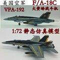 1: 72 США F/A-18C Hornet истребитель модель труба продукта 37116