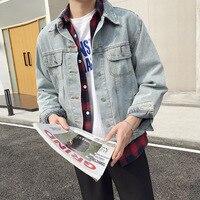 Wear white men's young students denim jacket coat