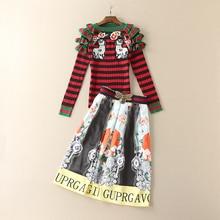 EXCELLENT QUALITY Autumn Winter 2017 Designer Suit Set Women's Embroidery Striped Sweater Retro Floral Print Skirt Set