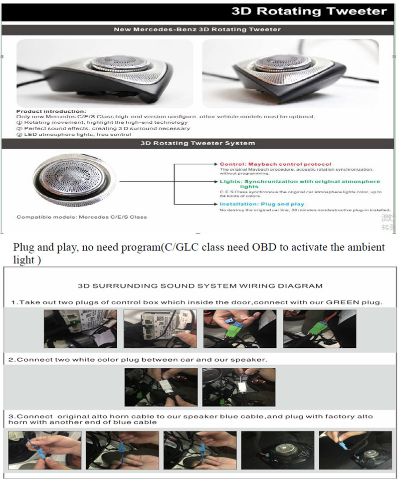 US $448 0 |Car Audio system 3D rotating treble Speaker 3D rotating high  loud speaker for Mercedes Benz GLC CLASS W253 (2015 2017)-in Tweeters from