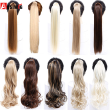 AOSIWIG 24 120g Straight Clip In Hair Tail False Ponytail Hairpiece With Hairpins Synthetic Pony Extensions