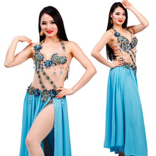 Bellydance oriental Belly Indian gypsy dance dancing costume costumes clothes bra belt chain scarf ring skirt dress set suit 292