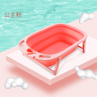 Baby tubs folding bath basin baby can sit in big tub, baby bath bucket, newborn supplies.