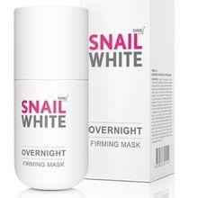 50 ml. NAMU LIFE SNAIL WHITE OVERNIGHT FIRMING MASSK