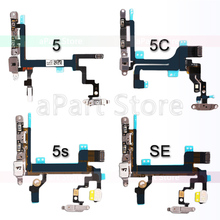 Mute & Volume Power Button Switch On Off Key Flex Cable For