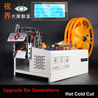 Large Screen Display Computer Automatic Hot And Cold Cloth Belt Cutting Machine Magic Adhesive Tape Zipper Webbing Machine