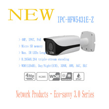 Free Shipping DAHUA CCTV IP Camera 4MP WDR IR Bullet Network Camera IP67 with POE without Logo IPC-HFW5431E-Z
