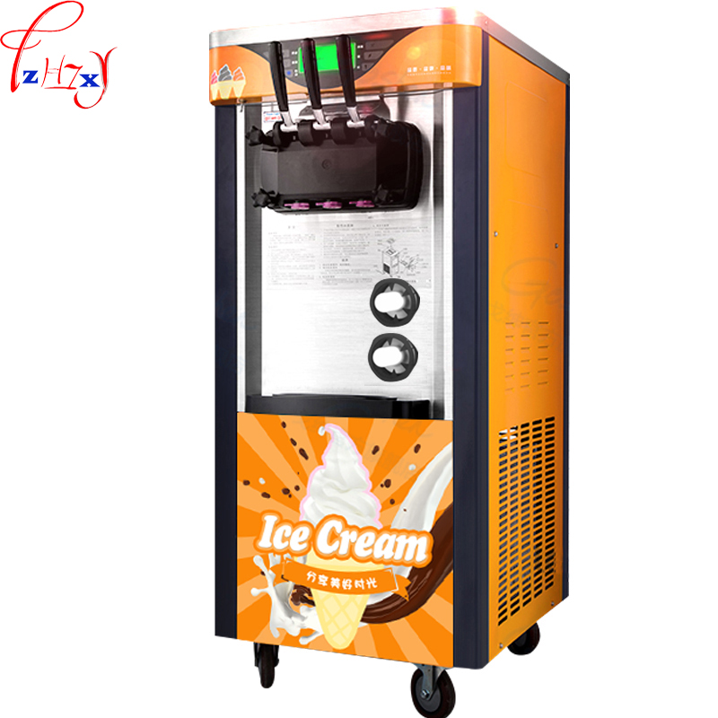 Commercial automatic ice cream machine 2100W three-color vertical ice cream machine intelligent sweetener ice cream machine 1pc home intelligent fully automatic american style coffee machine drip type small is grinding ice cream teapot one machine