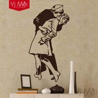 현대 두 사람들이 키스 침실 벽 스티커 비닐 아트 벽화 벽지 견적 말씀 데칼 웨딩 장식 스티