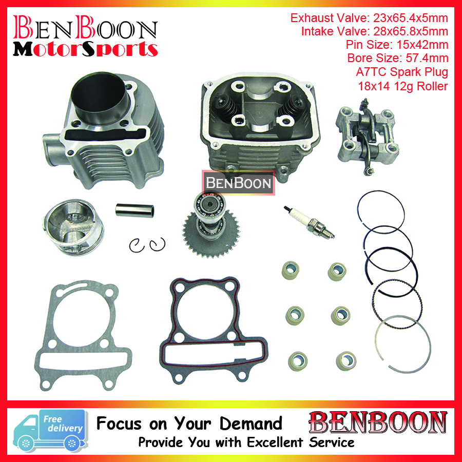GY6 150cc 57.4mm Cylinder & Head Set with Camshaft and Camshaft Holder 157QMJ Chinese Scooter & ATV Parts Roketa  Free Shipping 138mm 21t variator kit 172mm helix 250cc kinroad dune hammerhead piaggio roketa dazon carter jcl atv buggy scooter parts