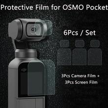 شاشة فيلم ل DJI OSMO جيب 2 عدسة الكاميرا طبقة رقيقة واقية ملحق ل 4K Gimbal الهاتف حامي الأفلام