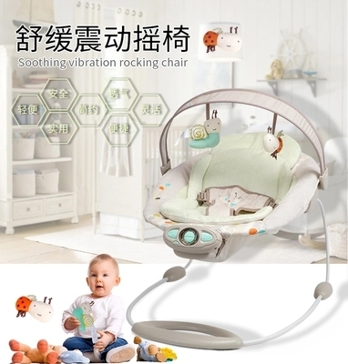529bb94e8e8f Electric Magnetic Vibration Shaker Baby Soothing Sleep Music Rocking ...