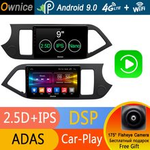 "9 ""IPS Android 9.0 8 Core 4G + 32G Mobil Dvd Player GPS Navi untuk Kia Pagi picanto 2011 2012 2013 2014 2015 Radio DSP Carplay Adas(China)"