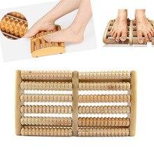 Dual Foot Massager Roller Relieve Plantar Heel Foot Pain Stress Acupressure Reflexology Tool Household Health Care Foot Massager