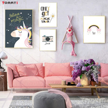 Cartoon Unicorn Posters Prints Fairy Girl Canvas Painting Good Night Quote Art Pictures For Kids Nursery Bedroom Home Decoration