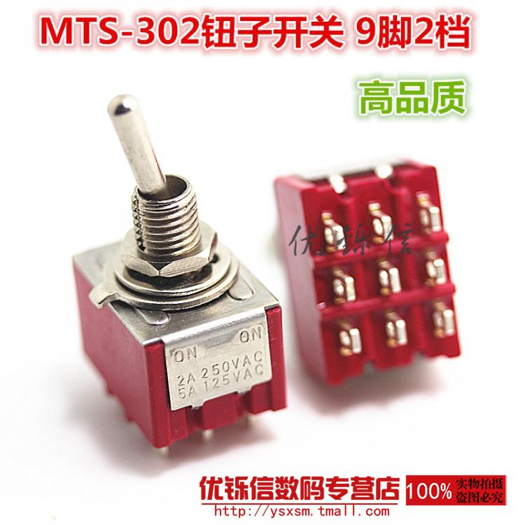 Accessories & Parts Electrical Plug Shaking His Head Switch Is Bending Feet 3 Feet 2 Files With A Screw Tooth Pattern Rocker Toggle Switch Button Switch