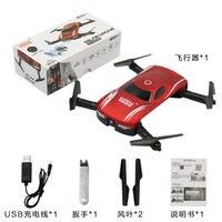 Feichao plegable X185 2.4g 4 canal HD Cámara WiFi FPV RC helicóptero coche estilo drone selfie Accesorios