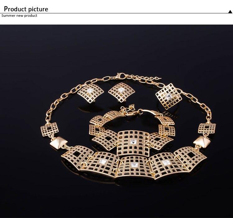 Amader նոր ժամանում gerian հարսանիքի - Նորաձև զարդեր - Լուսանկար 2