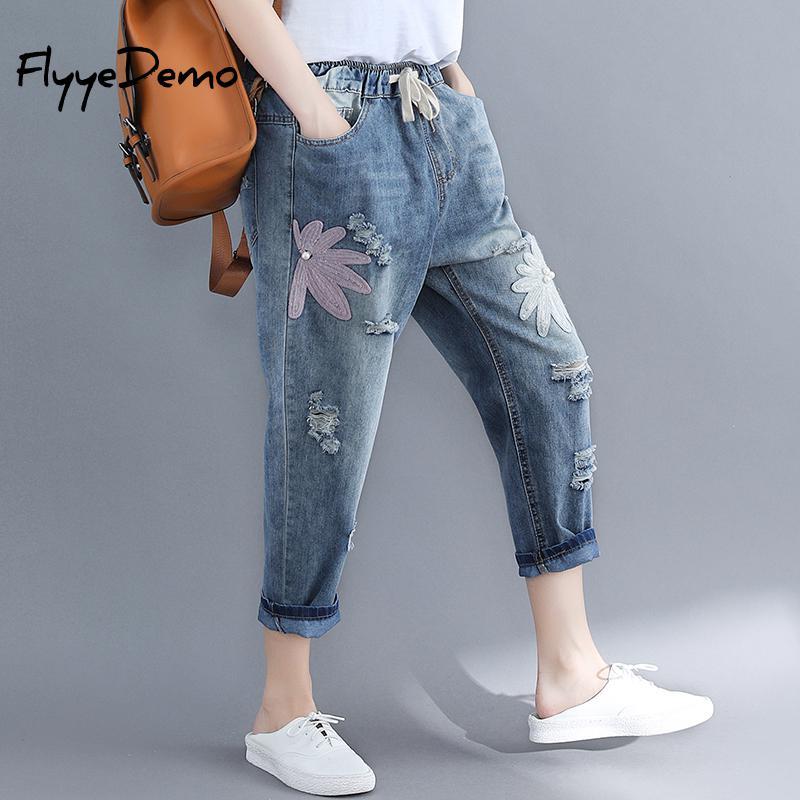 M - 4XL Plus Size Floral Sequin High Waist Jeans For Women Denim Overalls Harem Pants Ankel Length Hole Trousers For Feminino
