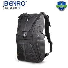 2014 hot sale Benro paradise cw 300n double-shoulder camera bag slr grey black rain cover