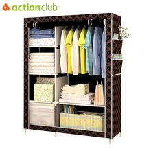 Actionclub Simple Fashion Wardrobe DIY Non-woven Fold Portable Storage Cabinet Multifunction Dustproof Moistureproof Closet(China)