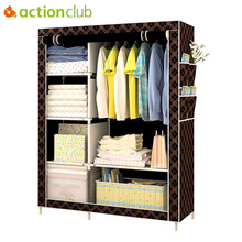 Actionclub Storage-Cabinet Closet Fashion Wardrobe Portable Simple DIY Fold Non-Woven