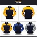 Autumn work wear set long-sleeve protective clothing machinery suit