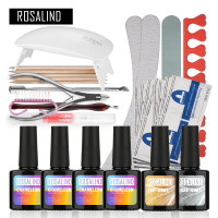 ROSALIND Nail Art tools Sets Kits UV Lamp Temperature Changing Tools Manicure Set UV Gel Kit Soak off Gel Polish Gel Nail Kit