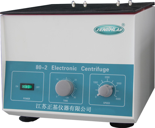 New 80-2 Desktop Electric Medical Lab Centrifuge Laboratory Centrifuge 4000rpm CE 12 x 20ml electric lab centrifuge laboratory medical practice supplies 4000 rpm 20 ml x 6 1790 g