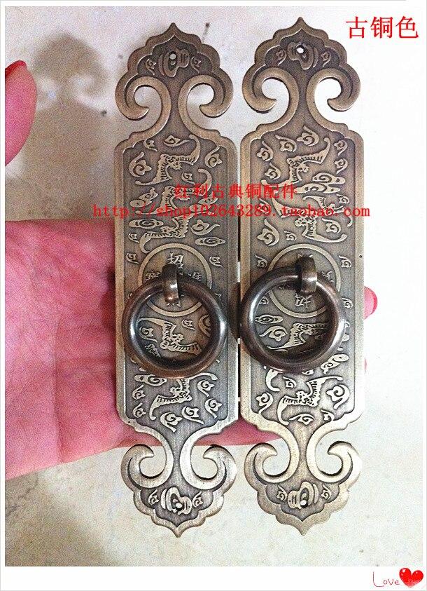 [bonus] antique copper / copper fittings of classical furniture door / drawer / Ruyi straight handle /18cm[bonus] antique copper / copper fittings of classical furniture door / drawer / Ruyi straight handle /18cm