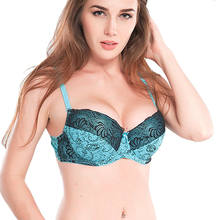 b92ebce85 Soutien-gorge dentelle pour femme Lingerie Sexy à armatures broderie  florale Bralette grande taille brassière 34 36 38 40 42 44 .