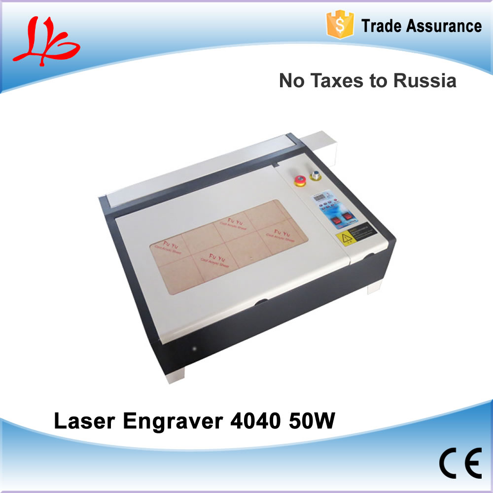 Russia free ship & No tax! Latest cnc laser engraving machine mini Super with all functions LY 4040 50W CO2 laser cutter