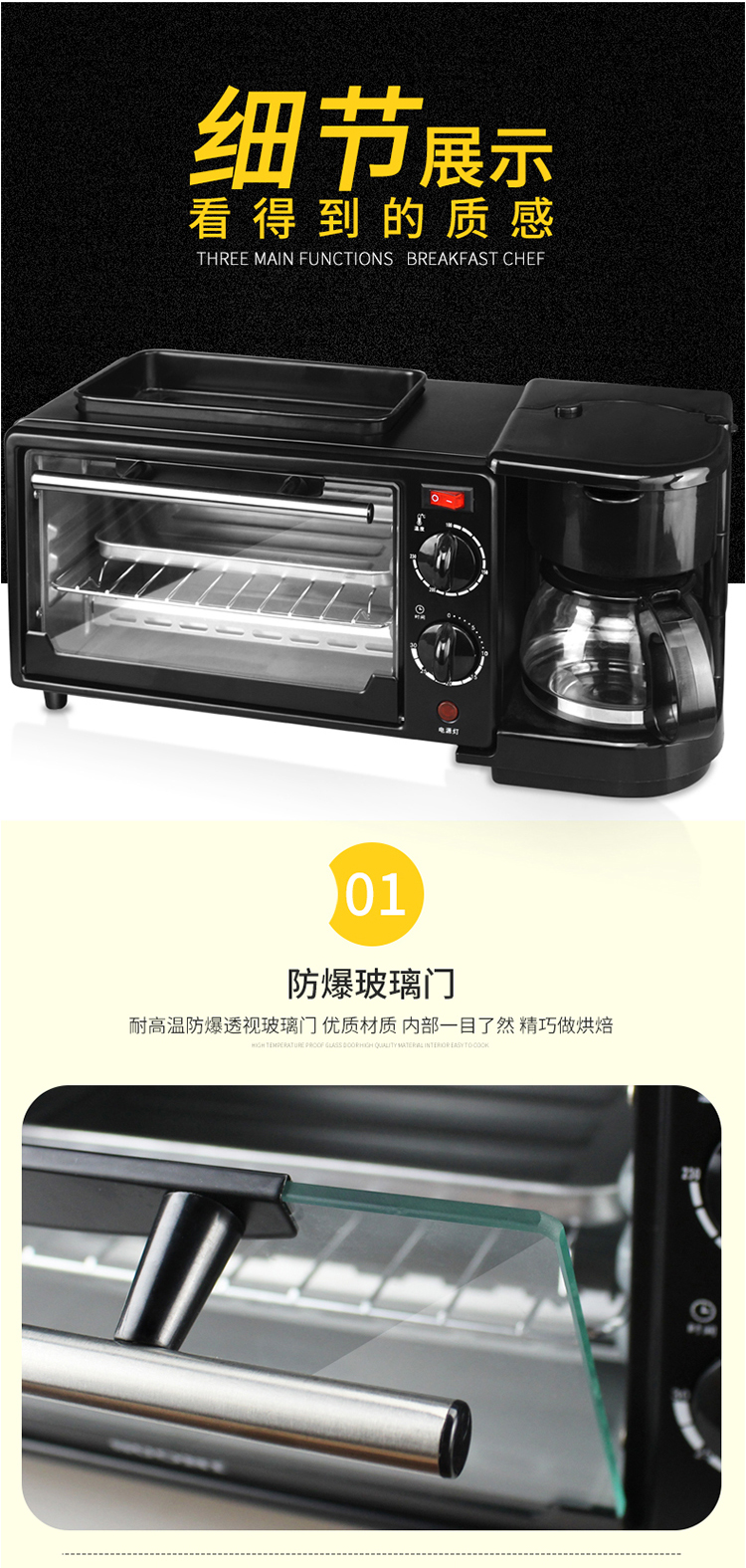 Breakfast Machine Electric Toaster Multi-function Toaster Three-in-one Breakfast Machine Home Automatic Toaster Oven 15