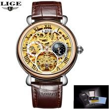 2017 Hot LIGE Male Skeleton Tourbillon Mechanical Watch Automatic Men Classic Rose Gold Leather Sports WristWatches Reloj Hombre