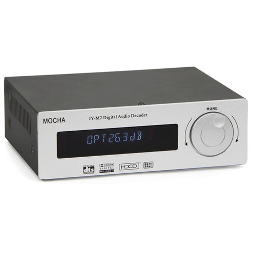 NEW MOCHA JY-M2 AC3 DTS 5.1 DIGIT AUDIO DECODER  DTS DECODER(220V ONLY) 04 nude mocha