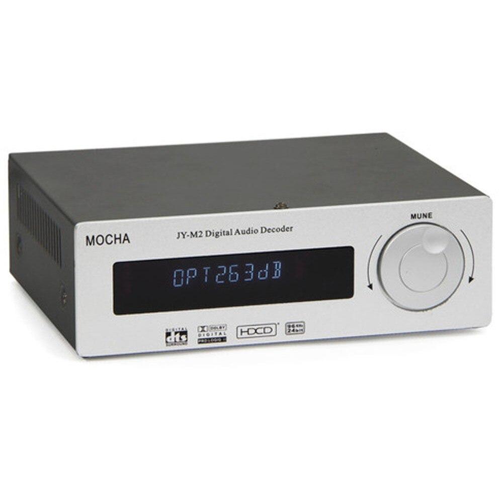 Home Audio Stores