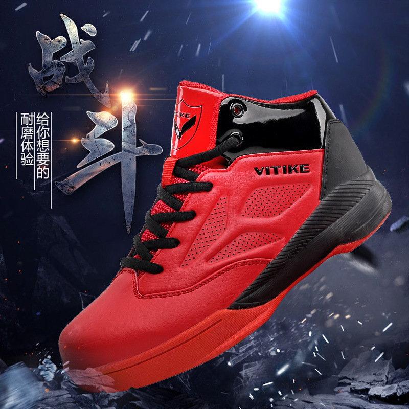 Kids Basketball Shoes 2018 High Ankle Breathable Outdoor Non-Slip Sports Shoes Basketball Boots Sneakers For Boys Girls man light jordan basketball shoes breathable anti slip basketball sneakers men lace up sports gym ankle boots shoes basket homme
