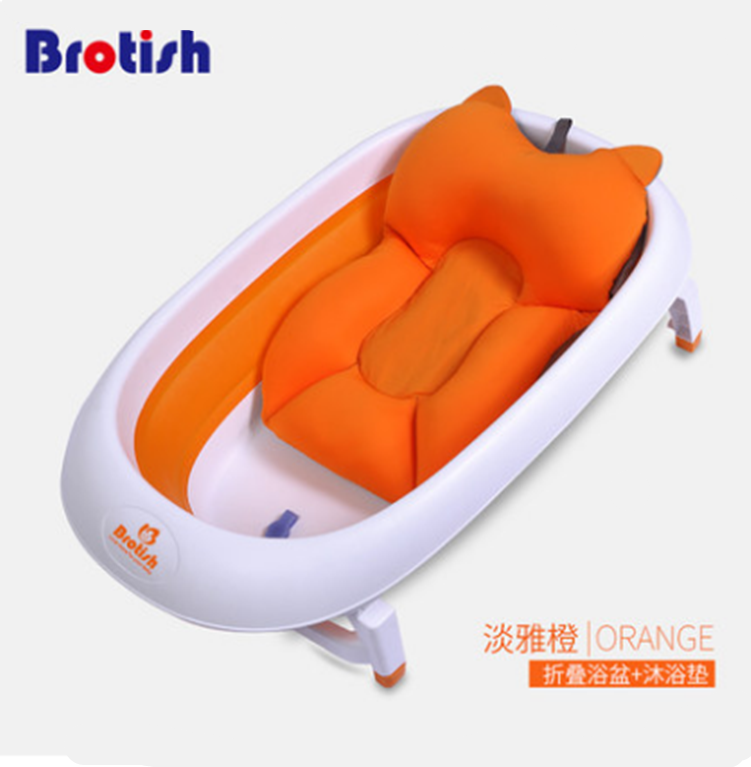 Newborn Baby Bath Tub Seat Adjustable Baby Bath Tub Rings Mat ...